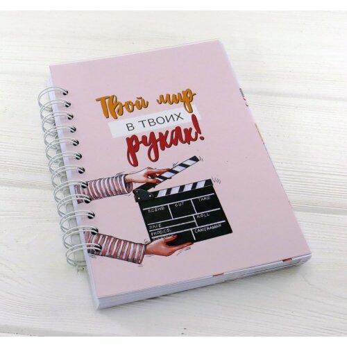 Блокнот щоденник ручної роботи