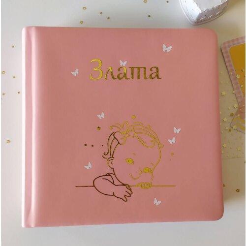 Іменний фотоальбом для дівчинки Little girl