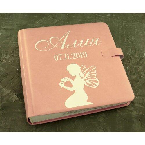 Іменний фотоальбом для дівчинки Квіточка