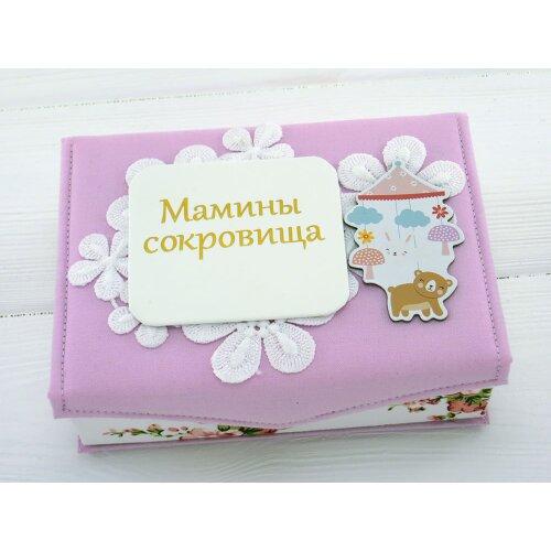 Мамина скарбничка ручної роботи для дівчинки