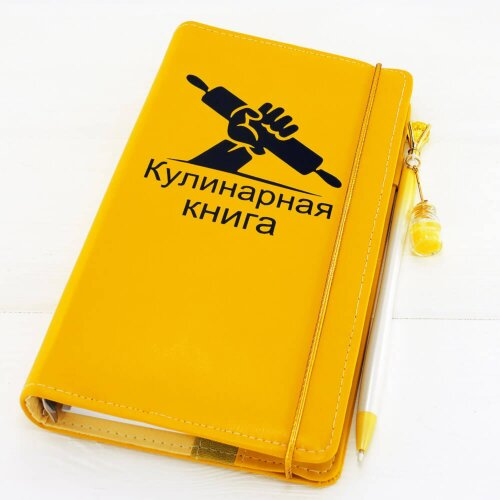 Кулінарна книга Смачно